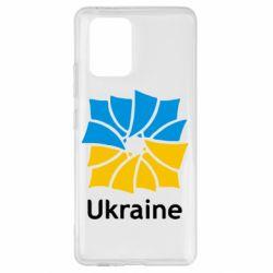 Чехол для Samsung S10 Lite Ukraine квадратний прапор