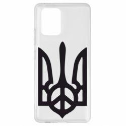 Чехол для Samsung S10 Lite Ukraine Peace