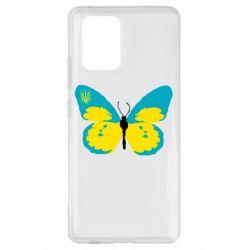 Чехол для Samsung S10 Lite Український метелик