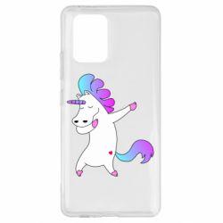 Чехол для Samsung S10 Lite Unicorn swag