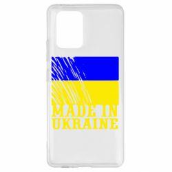 Чохол для Samsung S10 Виготовлено в Україні