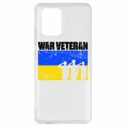 Чохол для Samsung S10 Lite War veteran