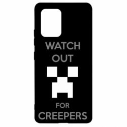 Чехол для Samsung S10 Lite Watch Out For Creepers