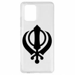 Чехол для Samsung S10 Lite White Khanda