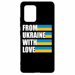 Чохол для Samsung S10 With love from Ukraine