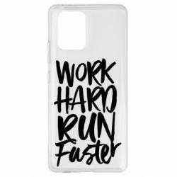 Чохол для Samsung S10 Work hard run faster