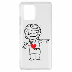 Чехол для Samsung S10 Lite Я люблю его