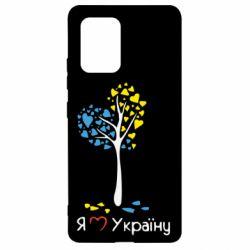 Чехол для Samsung S10 Lite Я люблю Україну дерево