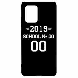 Чехол для Samsung S10 Lite Your School number and class number