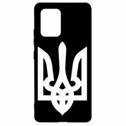 Чехол для Samsung S10 Lite Жирный Герб Украины