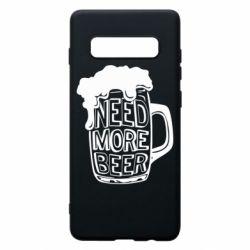 Чохол для Samsung S10+ Need more beer