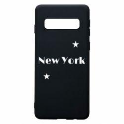 Чехол для Samsung S10 New York and stars