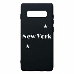 Чехол для Samsung S10+ New York and stars