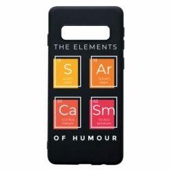 Чохол для Samsung S10 Sarcasm