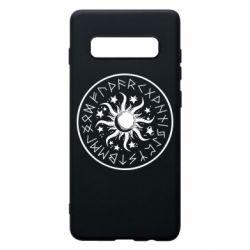 Чохол для Samsung S10+ Sun in runes