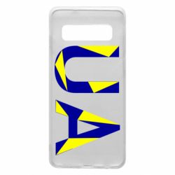 Чехол для Samsung S10 UA Ukraine