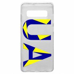 Чехол для Samsung S10+ UA Ukraine