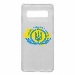 Чохол для Samsung S10 Україна Мапа