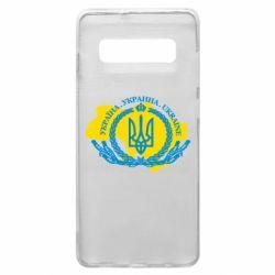 Чохол для Samsung S10+ Україна Мапа