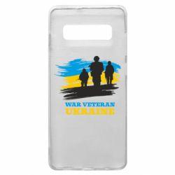 Чохол для Samsung S10+ War veteran оf Ukraine