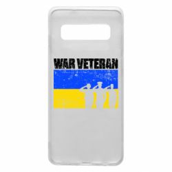 Чохол для Samsung S10 War veteran