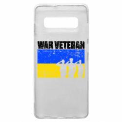 Чохол для Samsung S10+ War veteran
