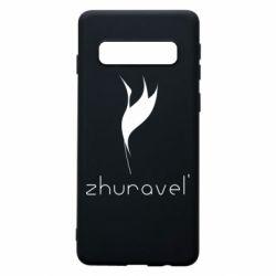 Чохол для Samsung S10 Zhuravel