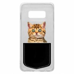 Чехол для Samsung S10e Cat in your pocket
