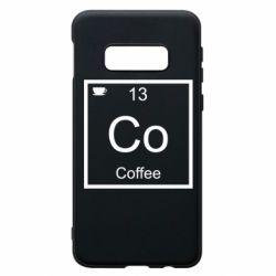 Чохол для Samsung S10e Co coffee