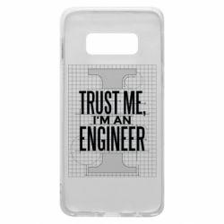 Чохол для Samsung S10e Довірся мені я інженер