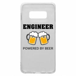 Чохол для Samsung S10e Engineer Powered By Beer