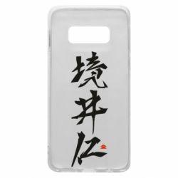 Чохол для Samsung S10e Ghost Of Tsushima Hieroglyphs