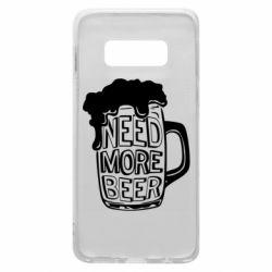 Чохол для Samsung S10e Need more beer