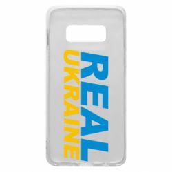 Чехол для Samsung S10e Real Ukraine
