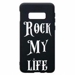 Чехол для Samsung S10e Rock my life
