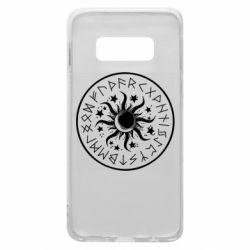 Чохол для Samsung S10e Sun in runes
