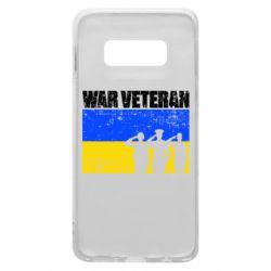Чохол для Samsung S10e War veteran