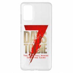 Чохол для Samsung S20+ 7 Days To Die