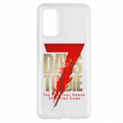 Чохол для Samsung S20 7 Days To Die