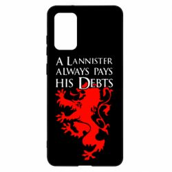 Чохол для Samsung S20+ A Lannister always pays his debts
