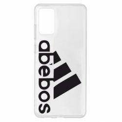 Чохол для Samsung S20+ ab'ebos