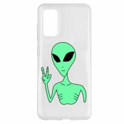 Чохол для Samsung S20 Alien and two fingers
