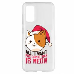 Чехол для Samsung S20 All i want for christmas is meow