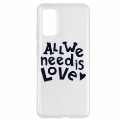 Чехол для Samsung S20 All we need is love