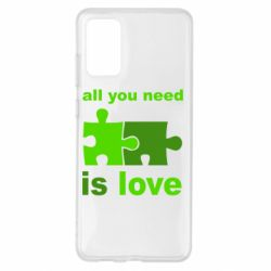 Чохол для Samsung S20+ All You need is love