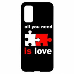 Чохол для Samsung S20 All You need is love