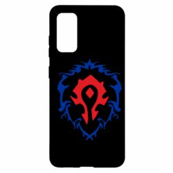 Чехол для Samsung S20 Alliance and horde two in one