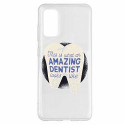 Чохол для Samsung S20 Amazing Dentist