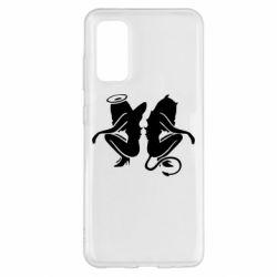 Чохол для Samsung S20 Ангел і Демон