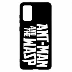 Чохол для Samsung S20+ Ant - Man and the Wasp